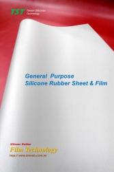 TG02系列-一般用途矽橡膠墊