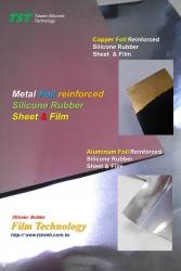 金屬箔片強化矽橡膠墊 & 薄膜
