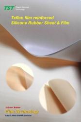 鐵氟龍薄膜強化矽橡膠墊&薄膜